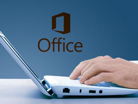 office2010在线视频教程excel表格学习办公教学全套Word自学PPT