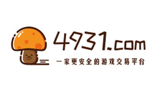 4931代购