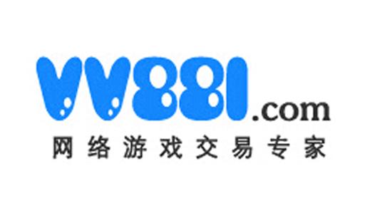 VV881代购