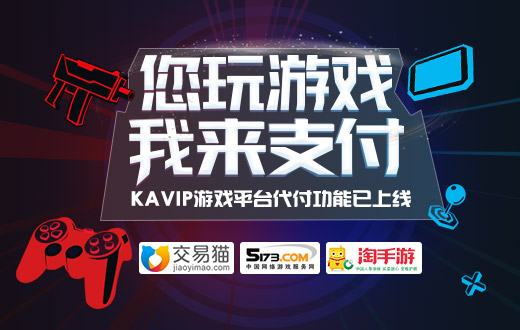 Chinese KAVIP International Service - Re-Charge Services 863aeadcad43442487cb095f7a8e62b4