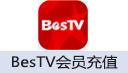 BesTV会员充值