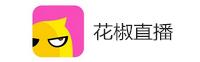 臺灣客戶專區-花椒直播