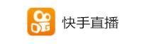臺灣客戶專區-快手直播