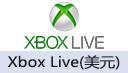 Xbox Live美服礼品卡