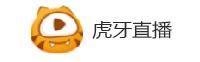 臺灣客戶專區-虎牙直播
