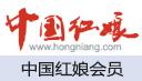 中国红娘会员