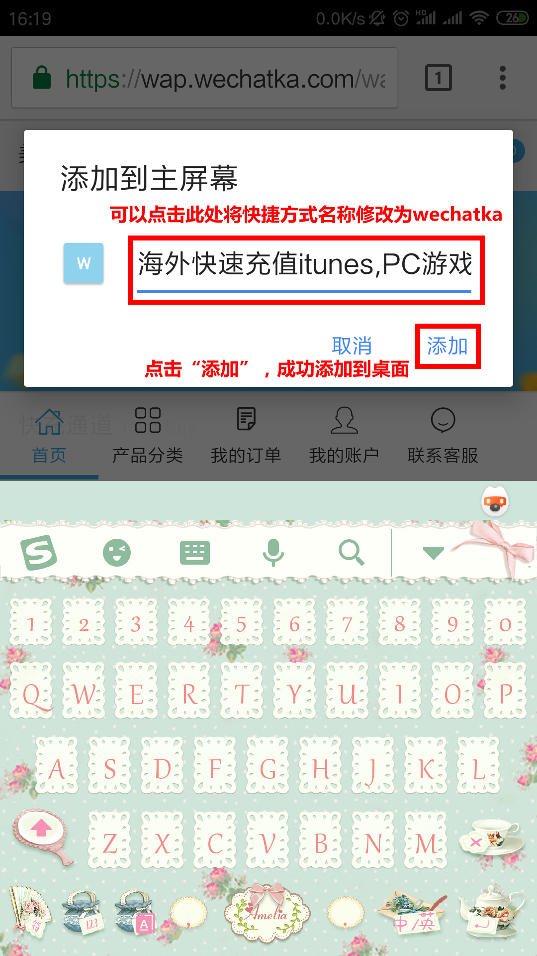 Android--Google--wechatka (3).png