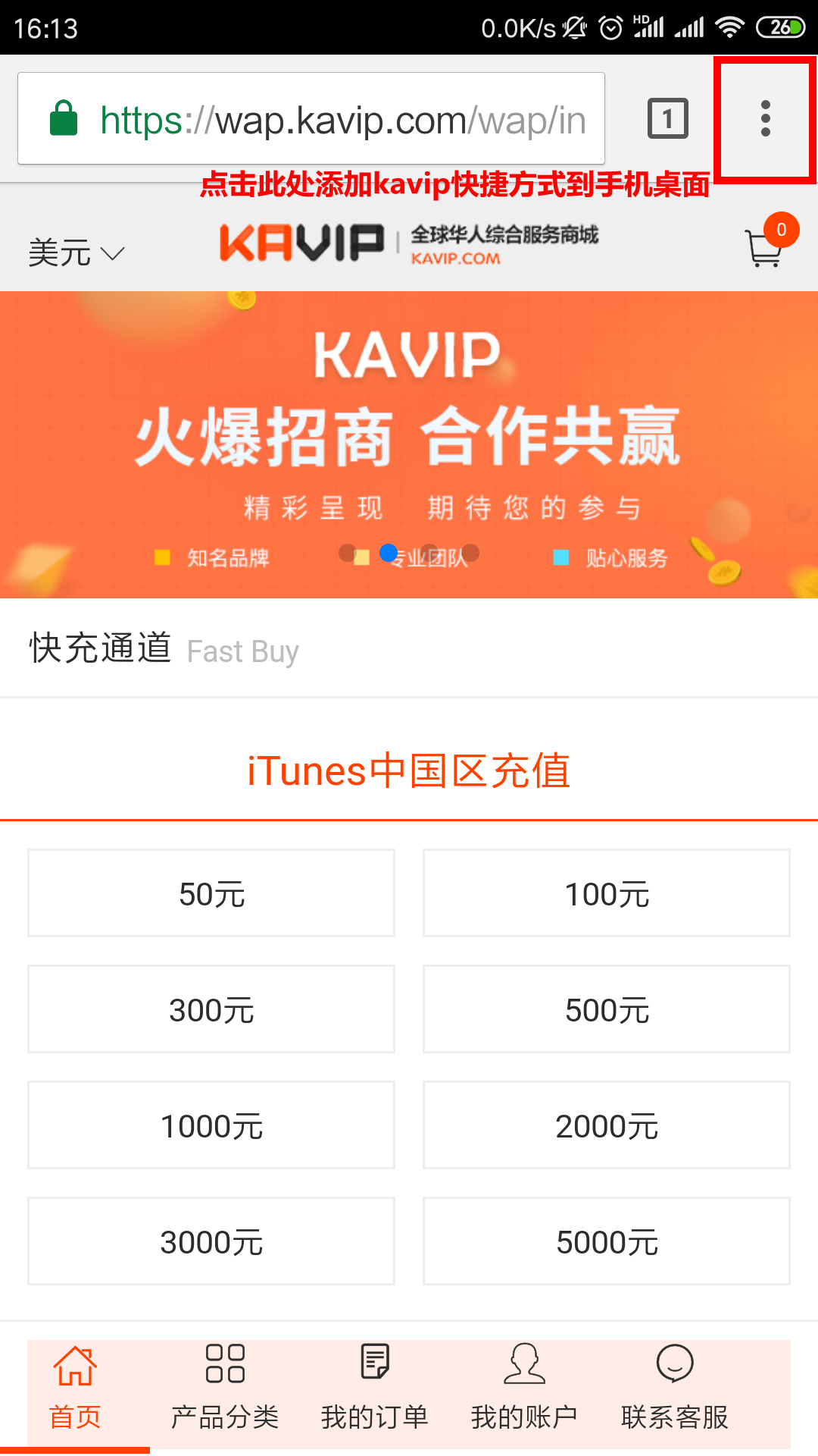 Android--Google--kavip (1).png