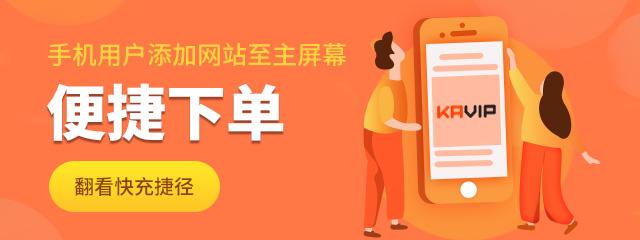 添加网站快捷方式到手机主屏幕