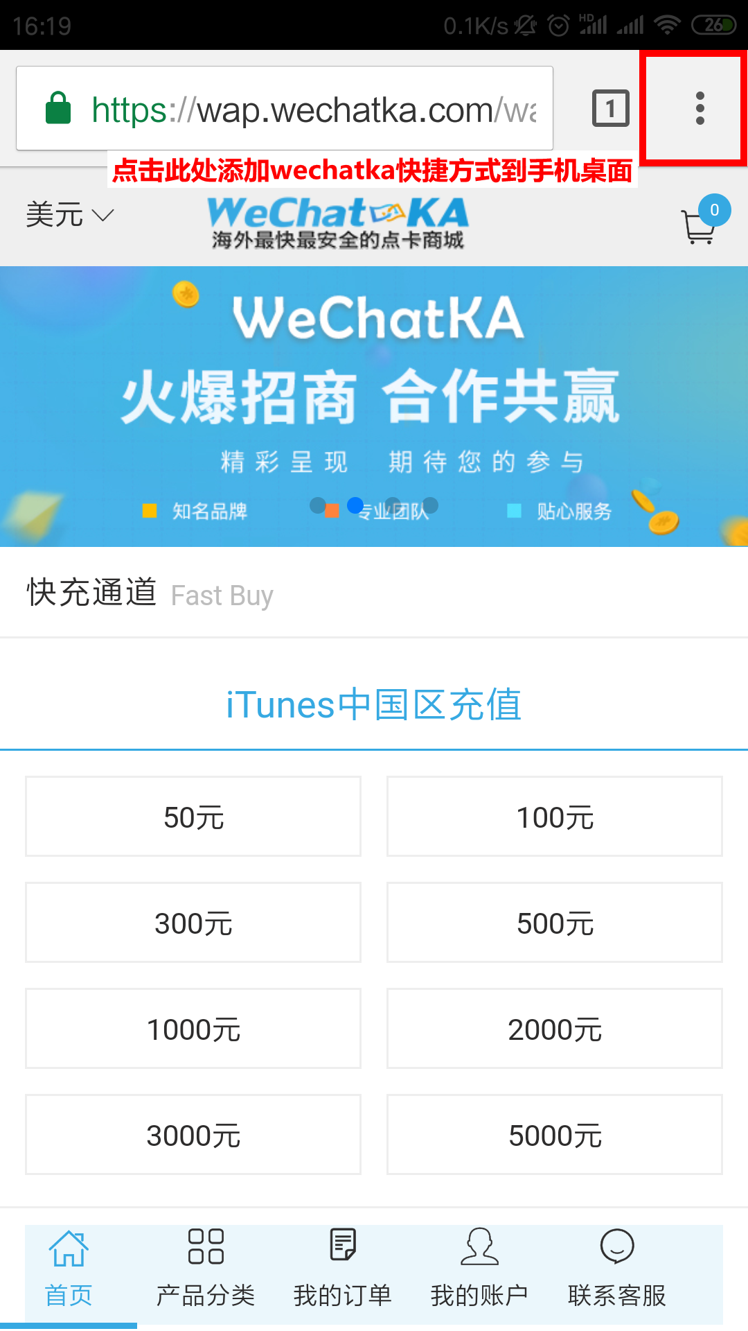 Android--Google--wechatka (1).png