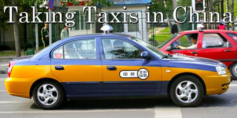 Taxis-in-China-Guide.jpg