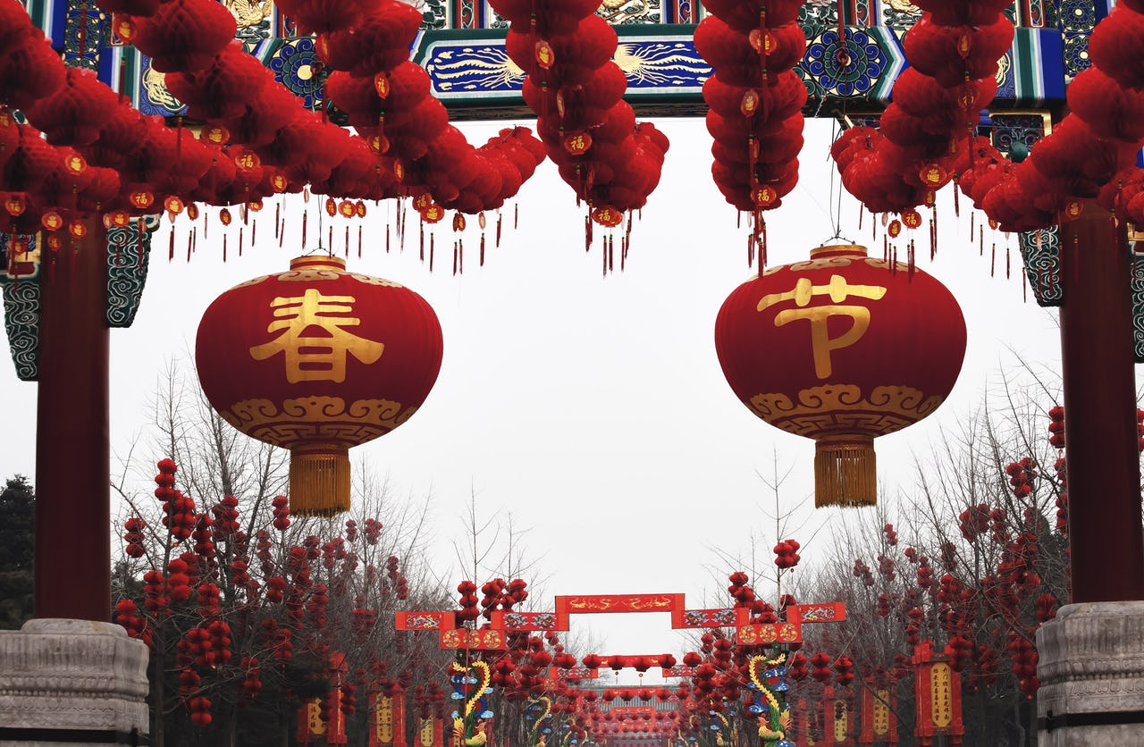 chinese-new-year-lanterns-spring-festival.jpg