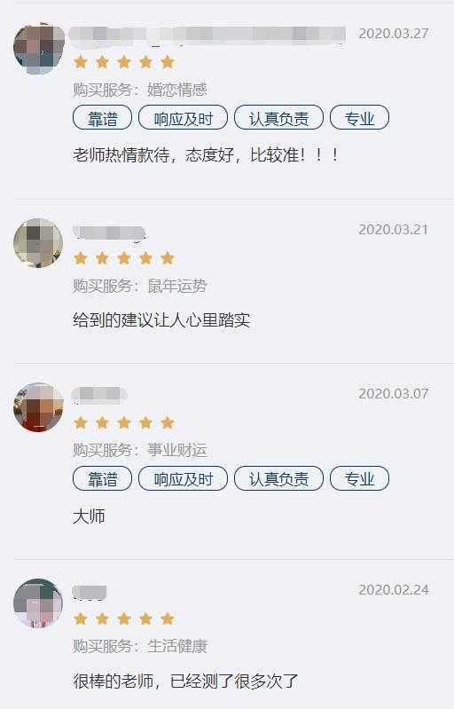 刘文龙-2.png.png