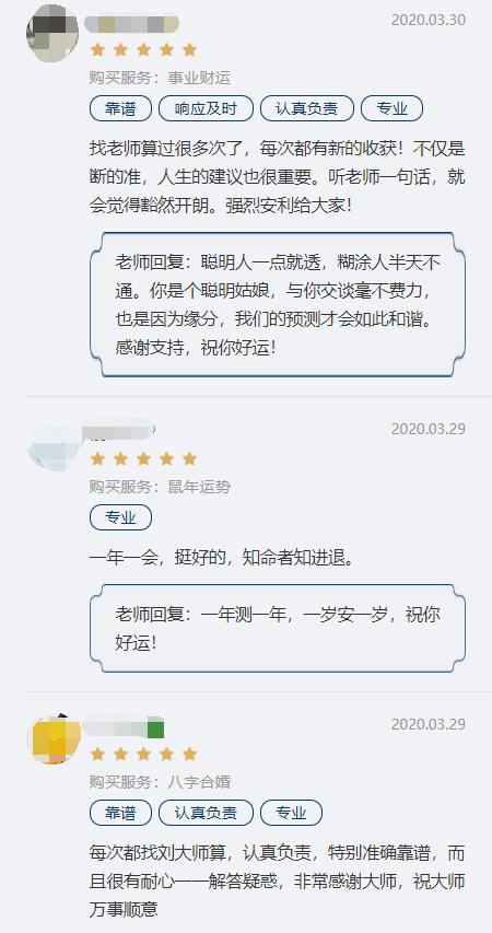 刘丰-2.png.png