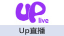 Uplive钻石