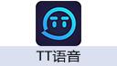 TT语音T豆(欢游语音)