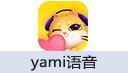 yami语音音符