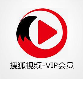 搜狐视频VIP会员