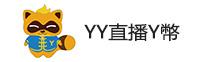 臺灣客戶專區-YY直播Y幣