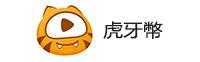 臺灣客戶專區-虎牙幣