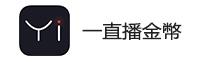 臺灣客戶專區-一直播金幣