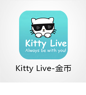 Kitty Live金币