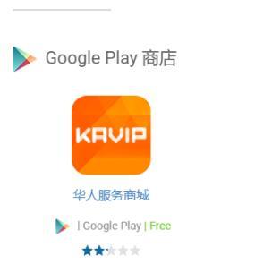 海外充值app.jpg