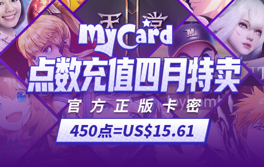 四月MyCard