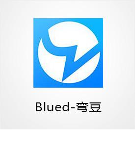 Blued弯豆(扫码代付)