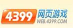 4399网页充值
